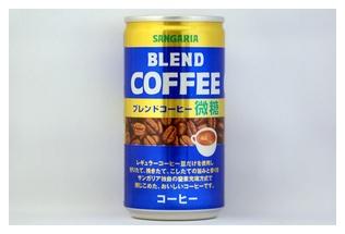 サンガリアブレンドコーヒー微糖
