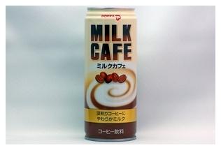 ミルクカフェ