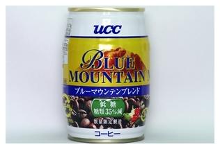 UCCブルーマウンテンブレンド