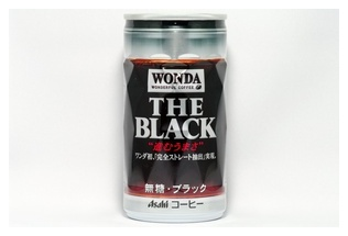 ワンダザ・ブラック