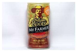 Roots ミスターファーマー