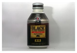 D-1ブラッククラシックコロンビア