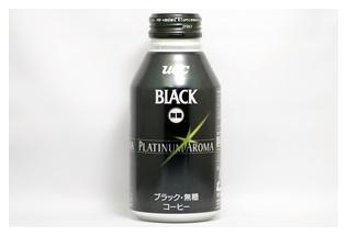 UCCブラック無糖プラチナアロマ