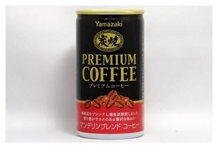 ヤマザキ炭焼プレミアムコーヒー