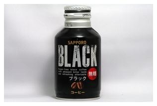 サッポロブラック無糖