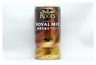 Rootsロイヤルミックス