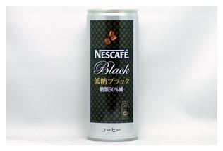 NESCAFE 低糖ブラック