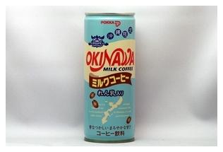 沖縄限定 ミルクコーヒー