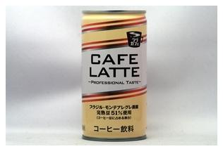 ラグカフェ カフェラテ