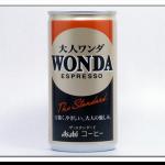 WONDA 大人ワンダ ザ・スタンダード