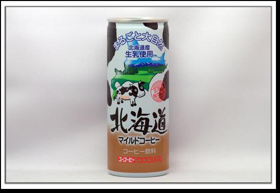 北海道マイルドコーヒー