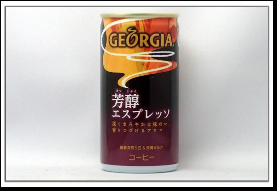GEORGIA 芳醇エスプレッソ