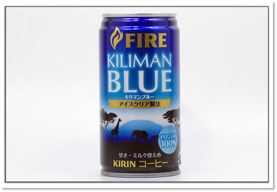 FIRE キリマンブルー