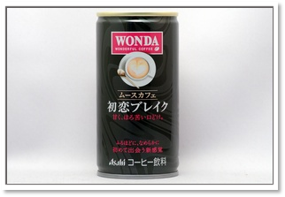WONDA 初恋ブレイク
