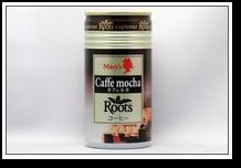 Roots エクスプローラー カフェモカ