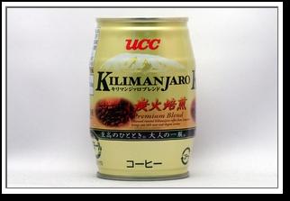 キリマンジァロブレンド 炭火焙煎