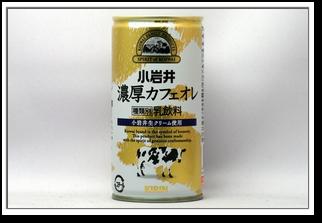 小岩井濃厚カフェオレ(信州ビバレッジ版)