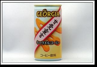 GEORGIA 甘党宣言 キャラメルコーヒー