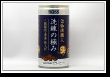 BOSS 缶珈琲職人 洗練の極み