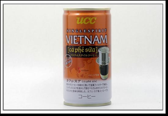 SINGLESPIRIT ベトナム
