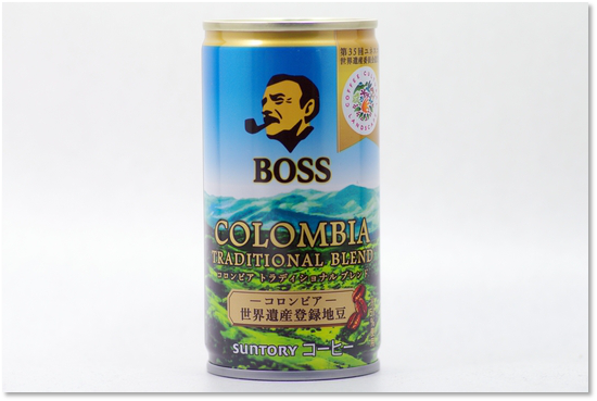 BOSS コロンビアトラディショナルブレンド