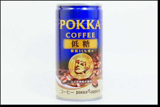 ポッカコーヒー 低糖
