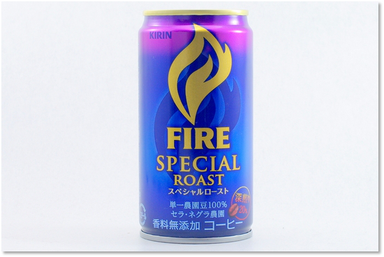 FIRE スペシャルロースト