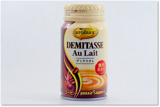 aromax デミタスオレ