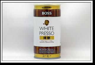 BOSS ホワイトプレッソ微糖