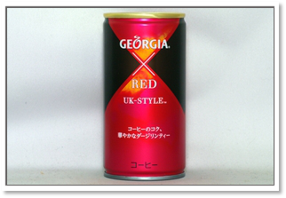 GEORGIAクロス UK-STYLE