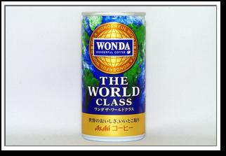 WONDA ザ・ワールドクラス