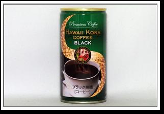 プレミアムコーヒーハワイコナコーヒー