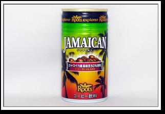 Roots エクスプローラー ジャマイカン