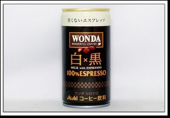 WONDA 白×黒