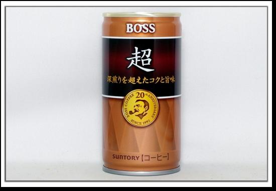 BOSS 超 185g缶