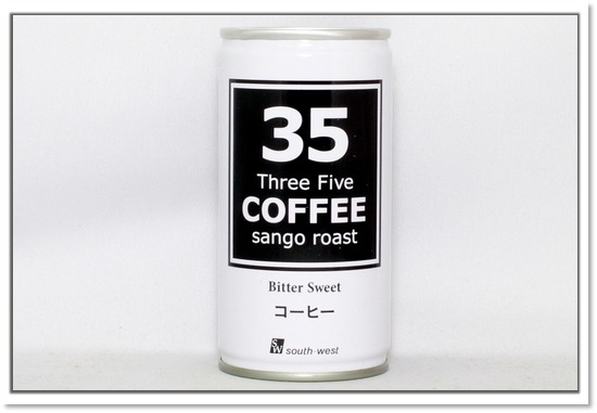 35COFFEE Bitter Sweet