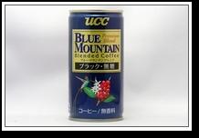 ブルーマウンテンブレンド ブラック・無糖