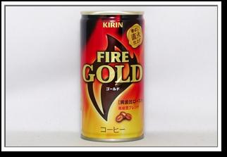 FIRE ゴールド ~黄金比ロースト~