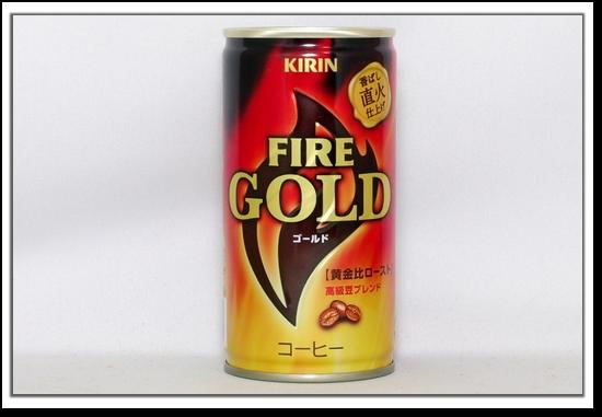 FIRE ゴールド 〜黄金比ロースト〜