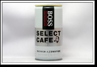 BOSS セレクトカフェ