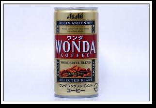 WONDA ワンダフルブレンド
