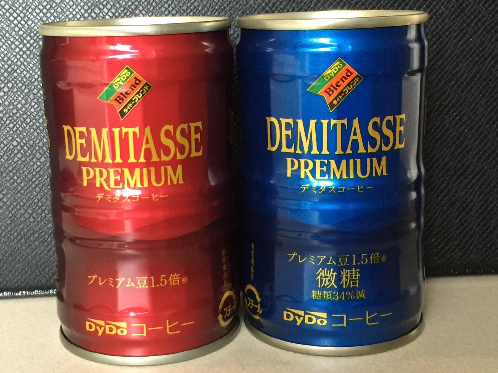 ダイドーブレンド デミタスプレミアムと微糖