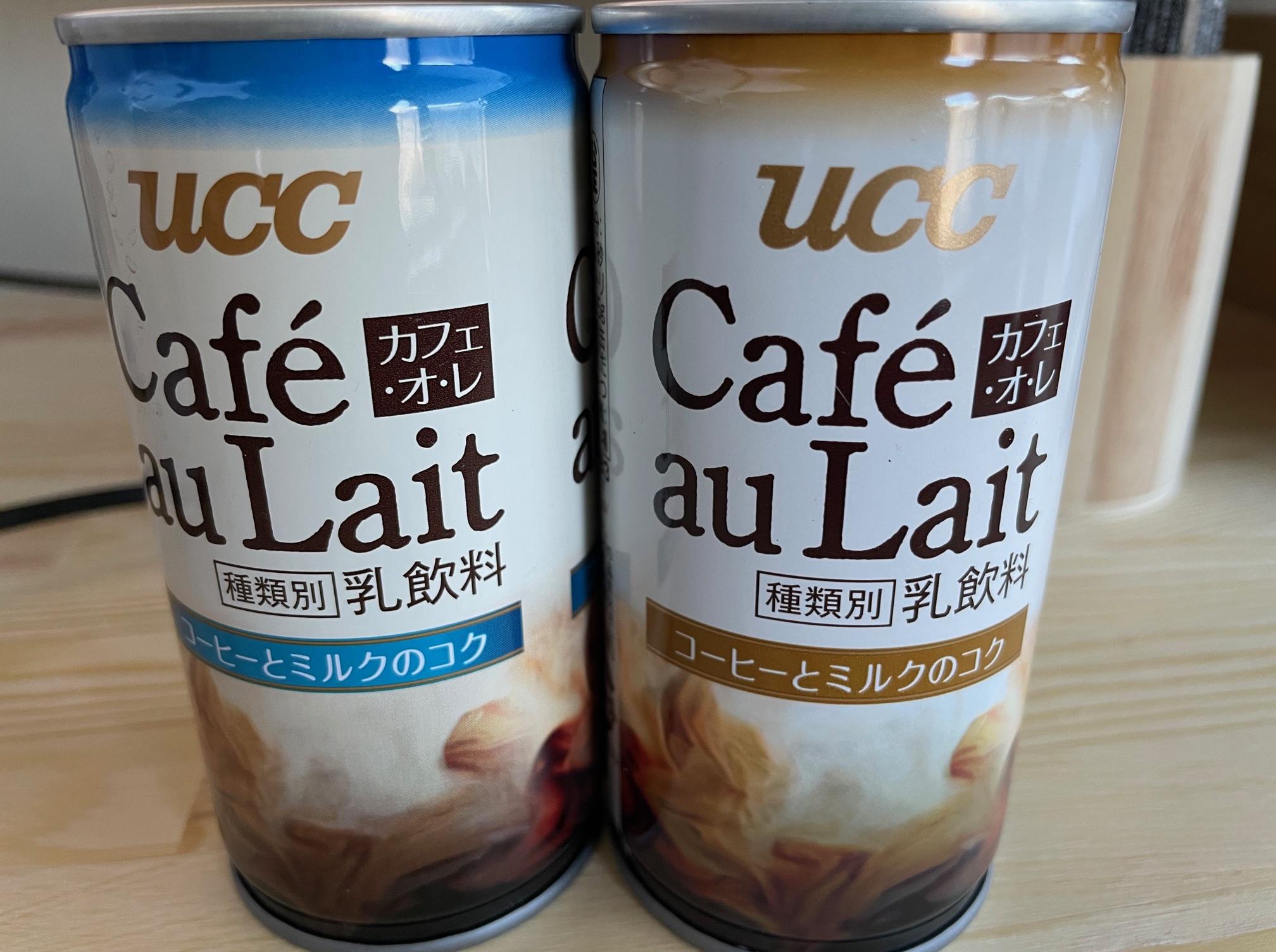 UCC カフェ・オ・レ 青と茶比較