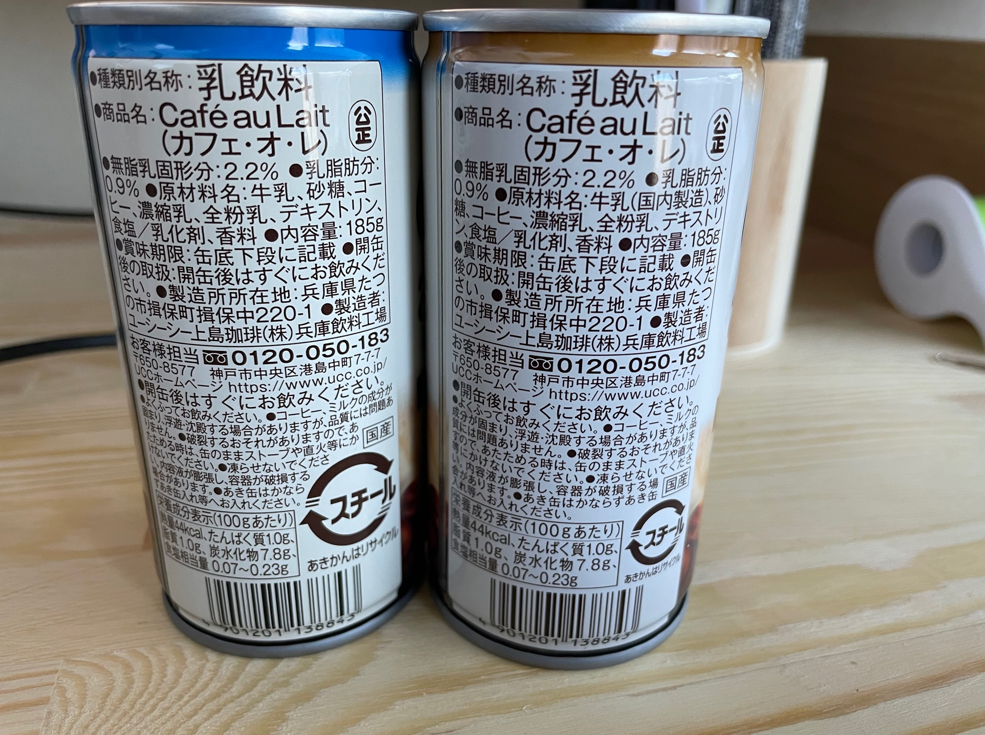 UCC カフェ・オ・レ 青と茶比較 裏面