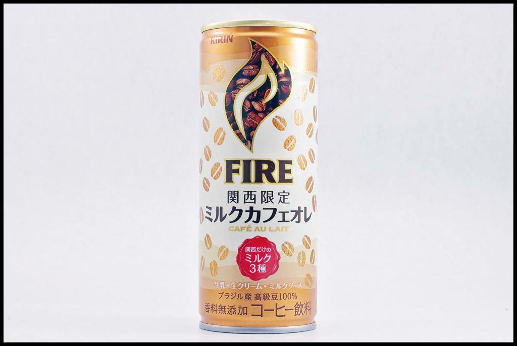 FIRE 関西限定 ミルクカフェオレ