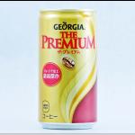 GEORGIA ザ・プレミアム