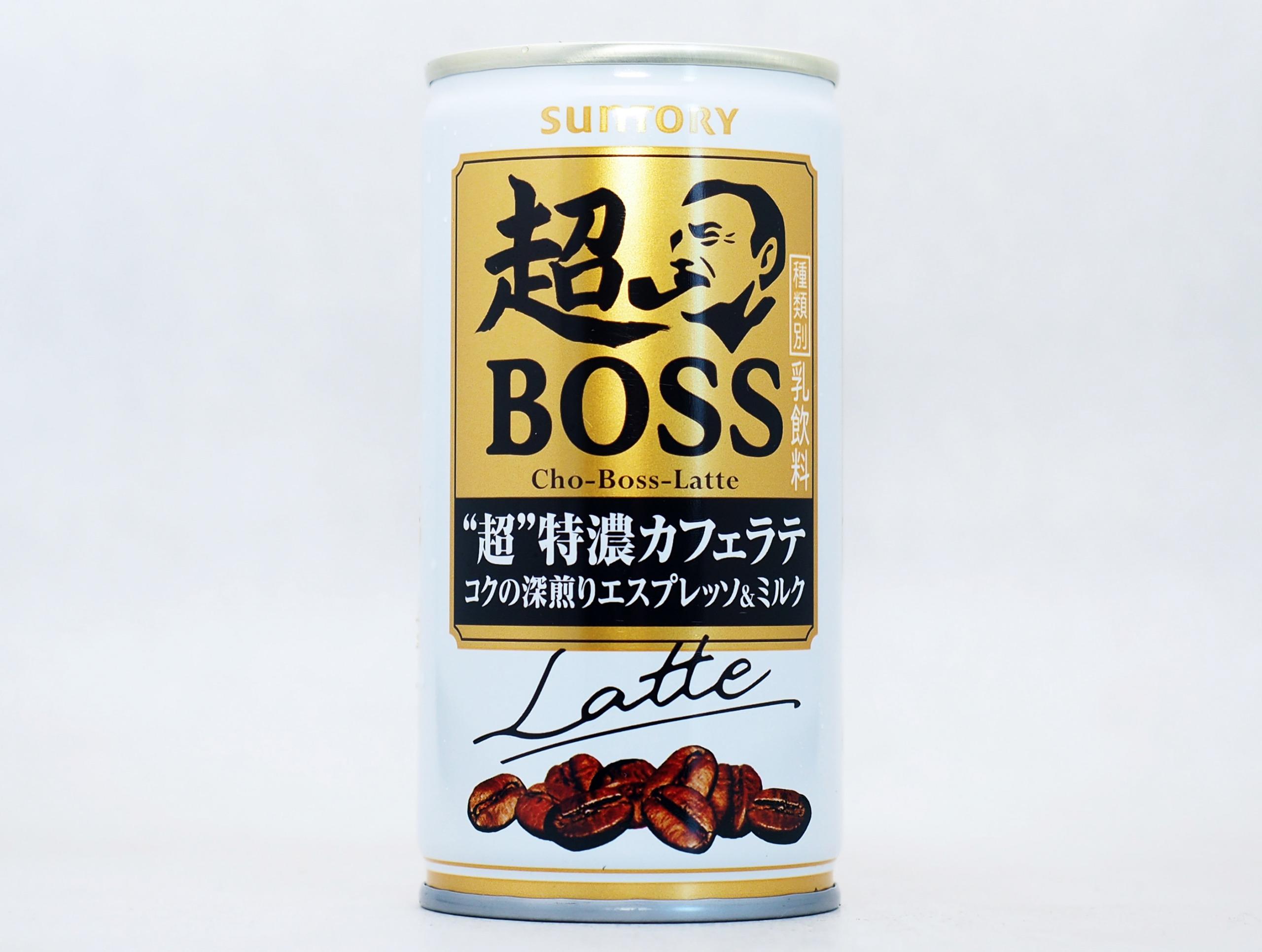 超BOSS ラテ