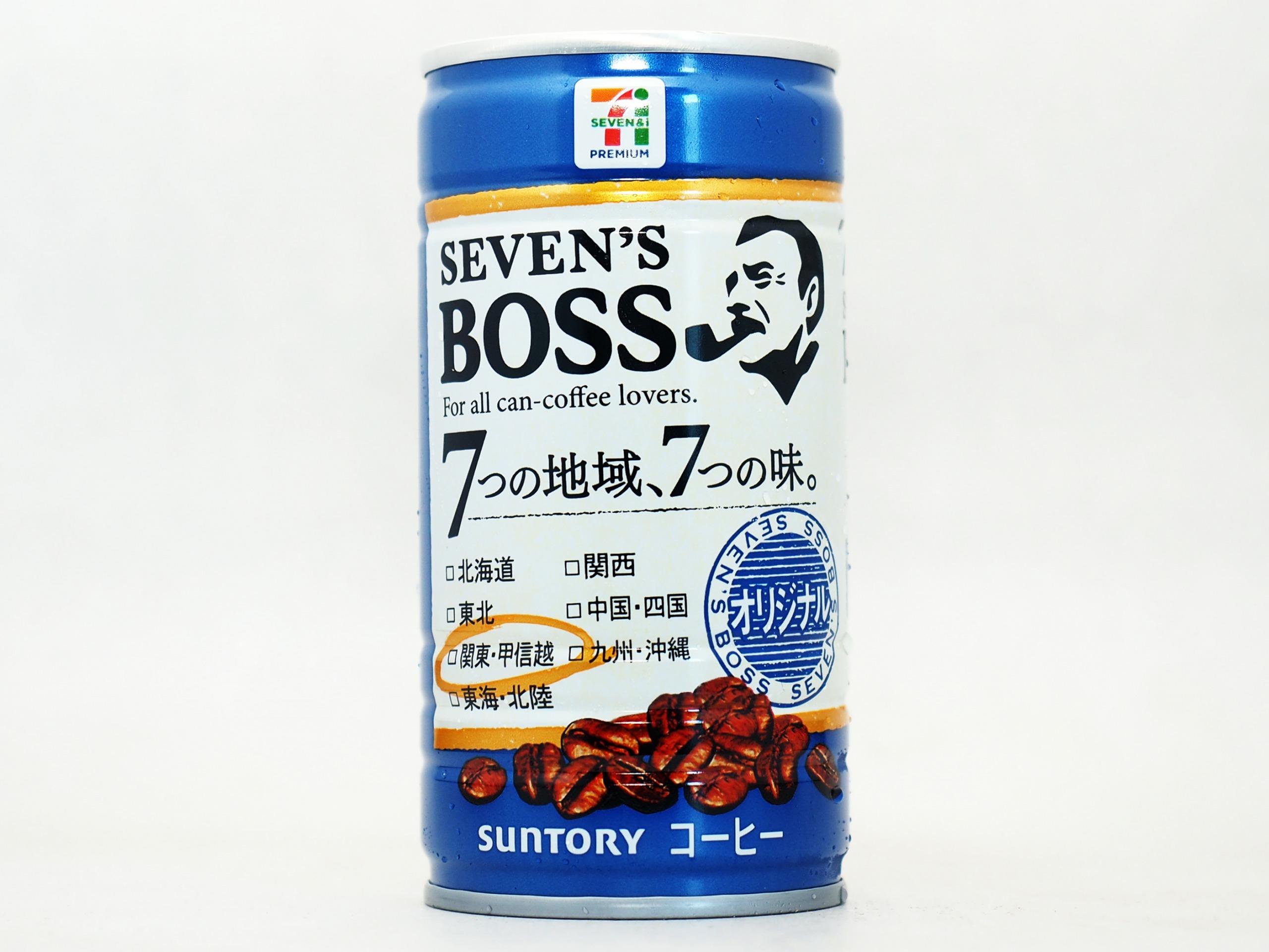 SEVEN'S BOSS オリジナル 関東・甲信越限定