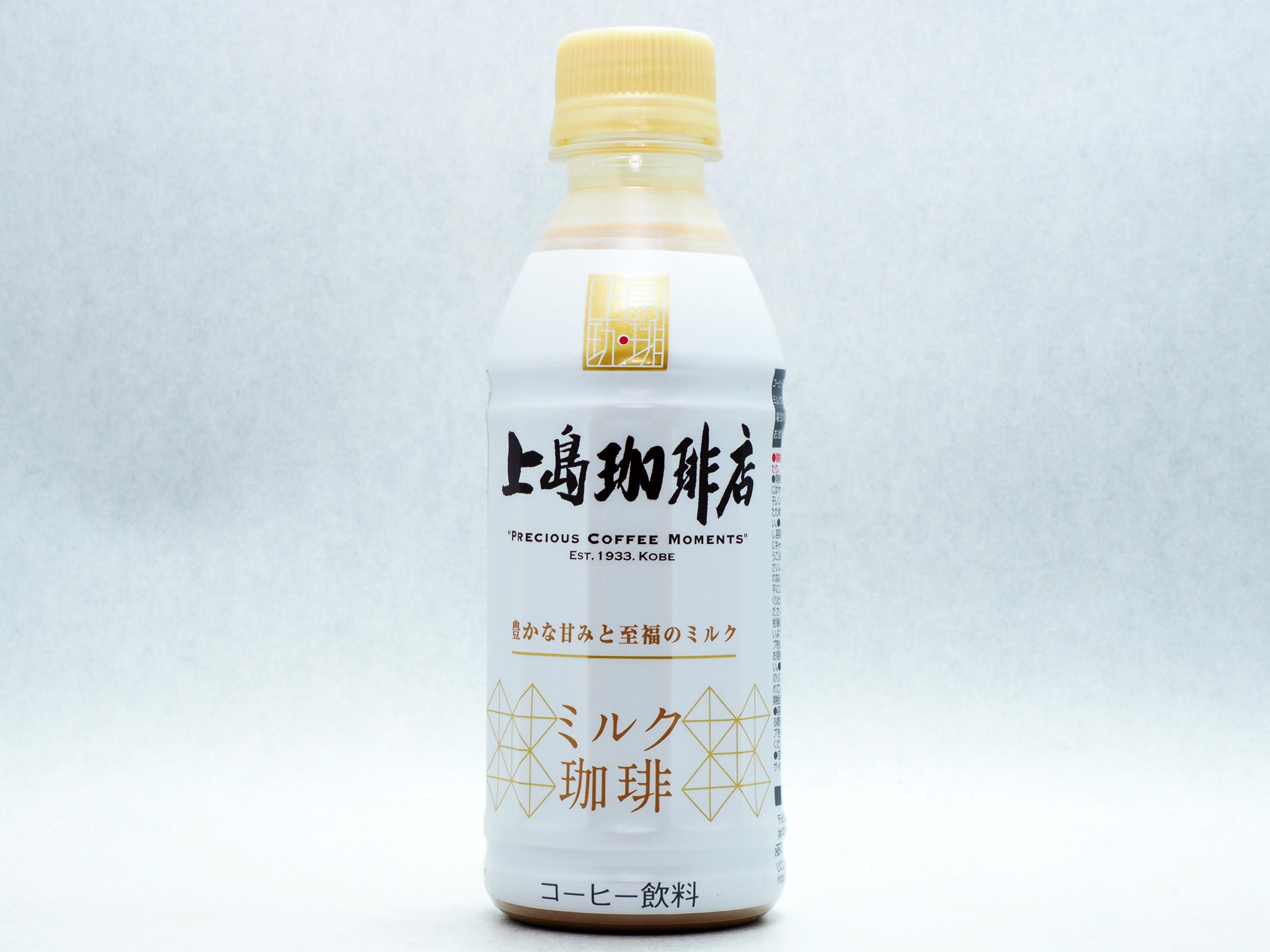 上島珈琲店 ミルク珈琲 PET270ml