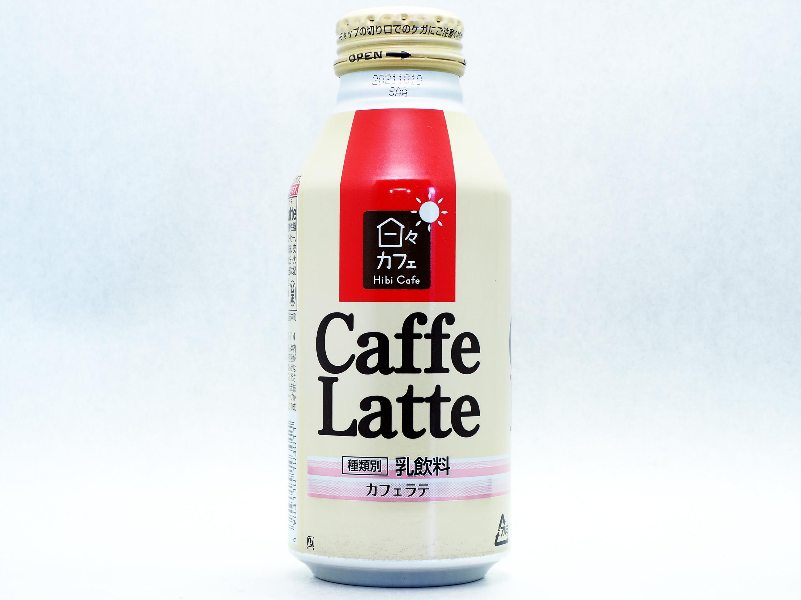 日々カフェ カフェラテ
